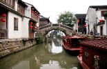 A waterway in Suzhou