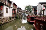 A waterway in Suzhou