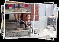 In one of Beijing's hutongs