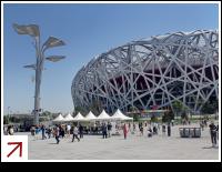 The Egg stadium